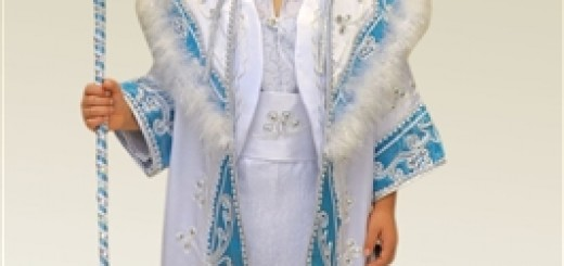 mavi-beyaz-sultan-sunnetligi-kaftanli-195-Tl Fiyati